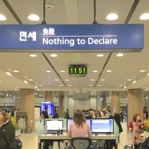 空港へ到着したら まず最初にやる事!2つ。
