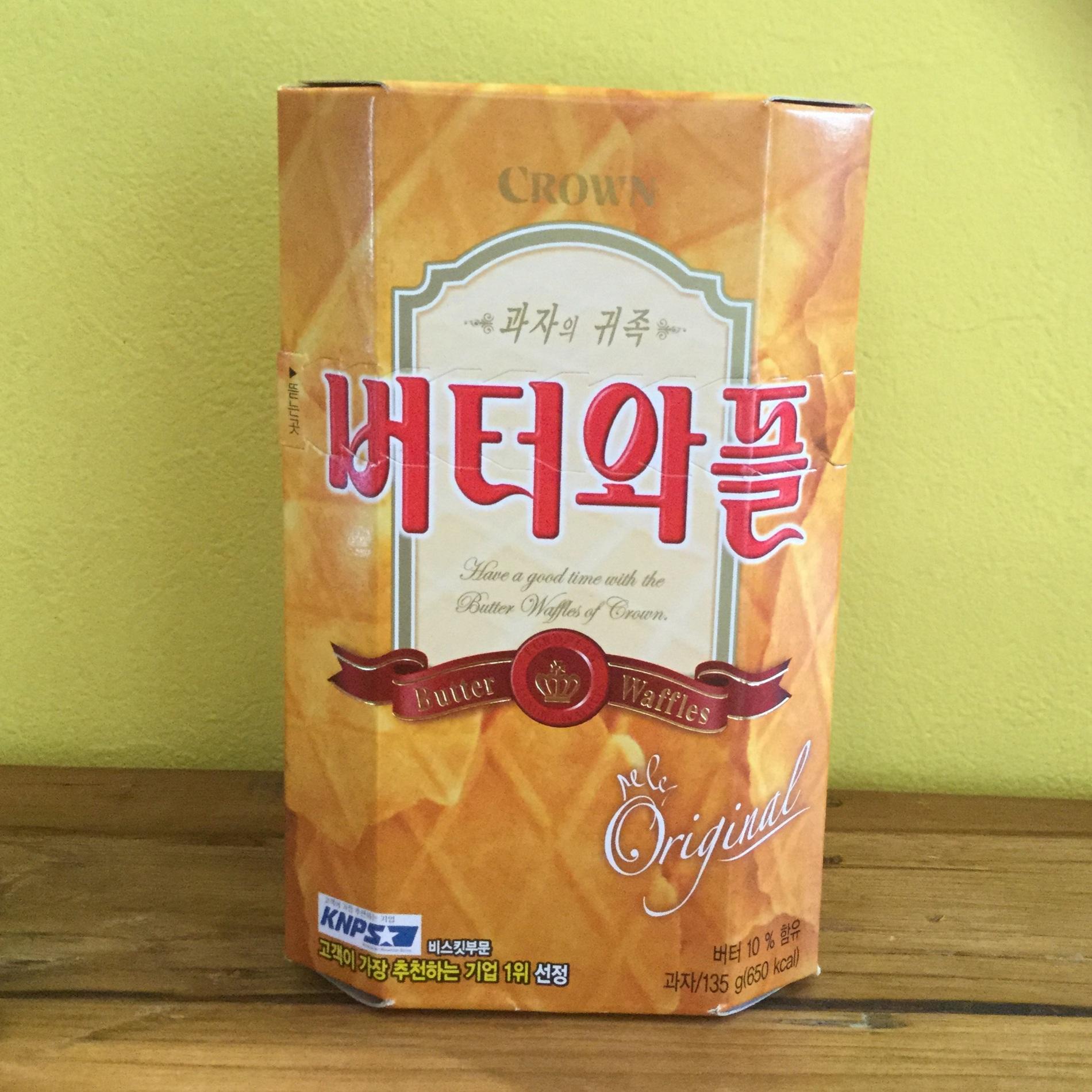 韓国お菓子お土産に人気!【クラウン・バトワプル(バターワッフル)】