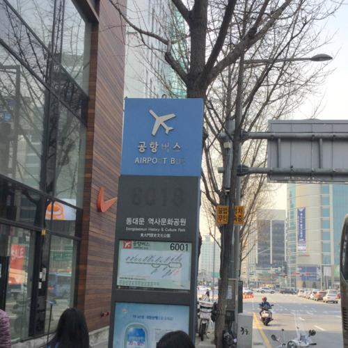 24 ゲストハウス 東大門(24 Guesthouse Dongdaemun)