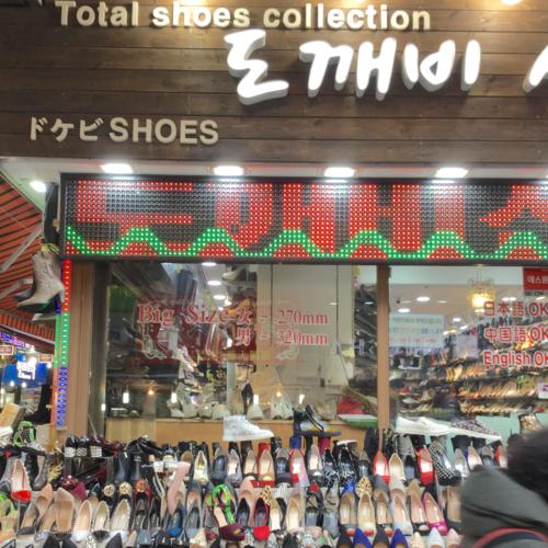 南大門市場で買ったキラキラ☆スニーカー