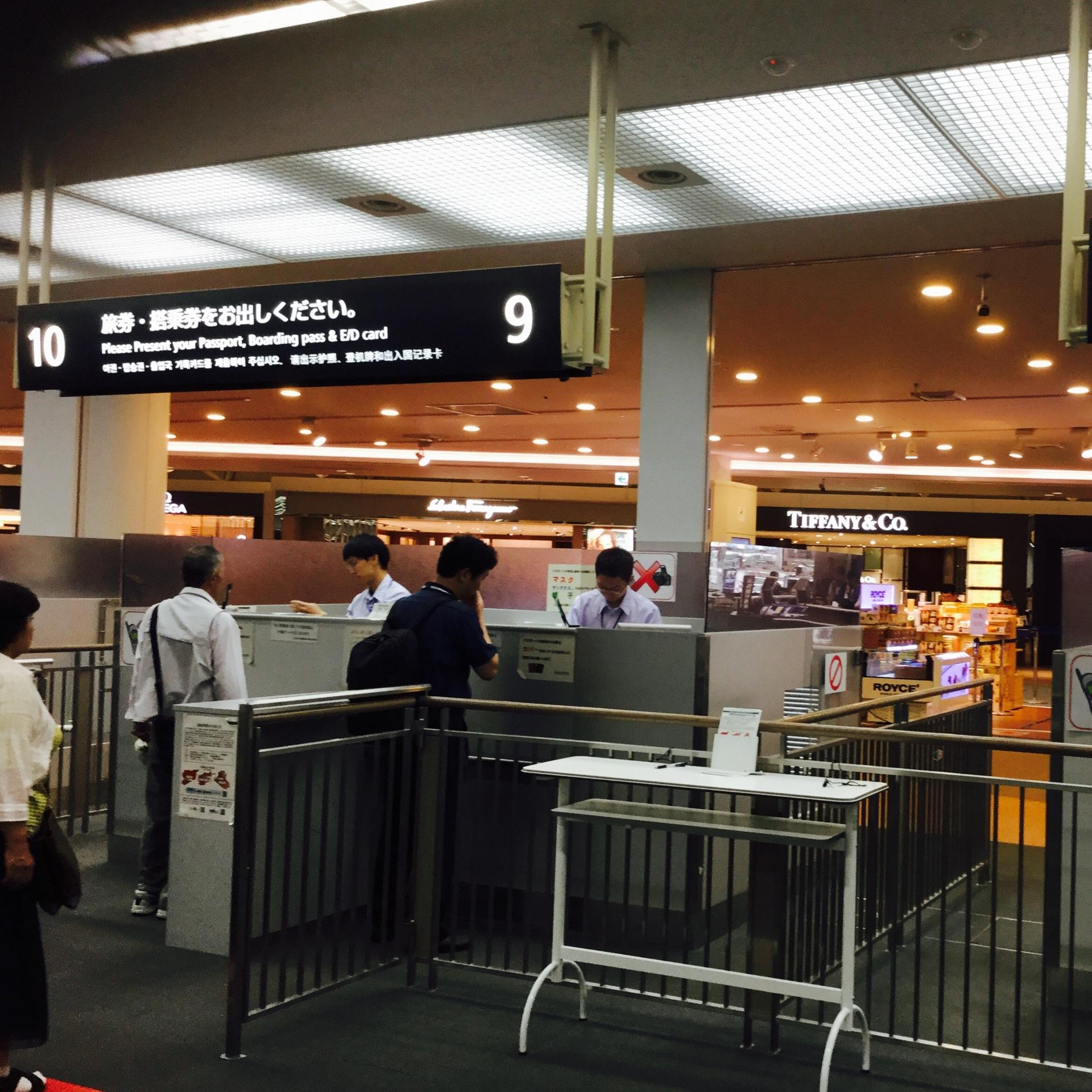 金浦国際空港へ到着!驚きの光景!