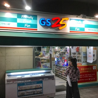 韓国コンビニ グルメ【GS25】
