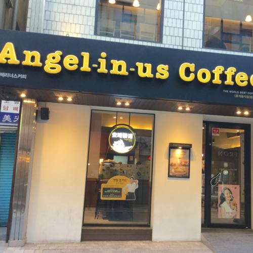 【画像】かわいい 天使が目印の落ち着けるカフェ 【Angel-in-us Coffee 明洞店】