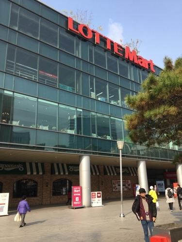 ロッテマート ソウル駅店の3月定休日