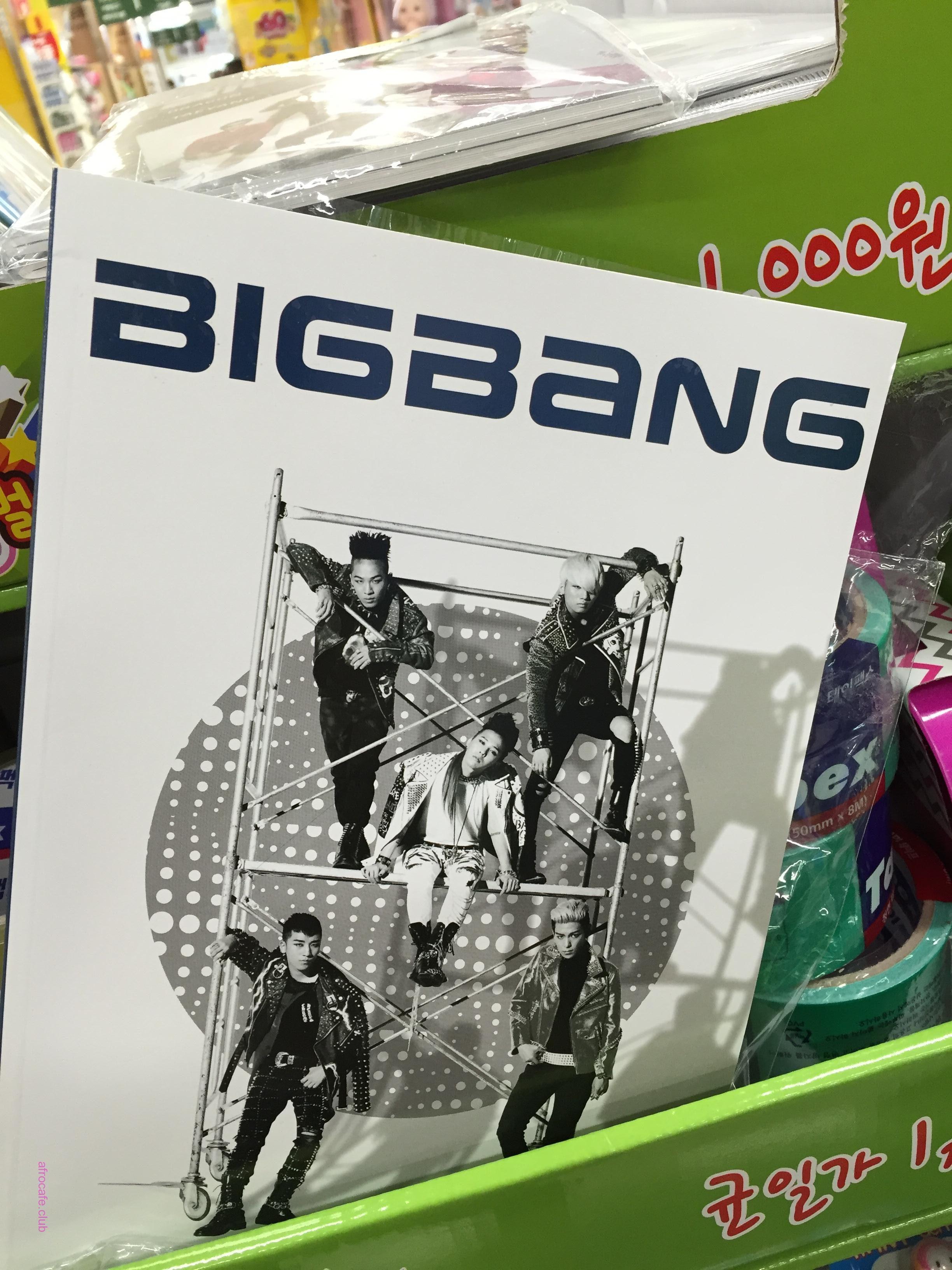 bigbangのノート!韓国パロディノート!カラフルノート!