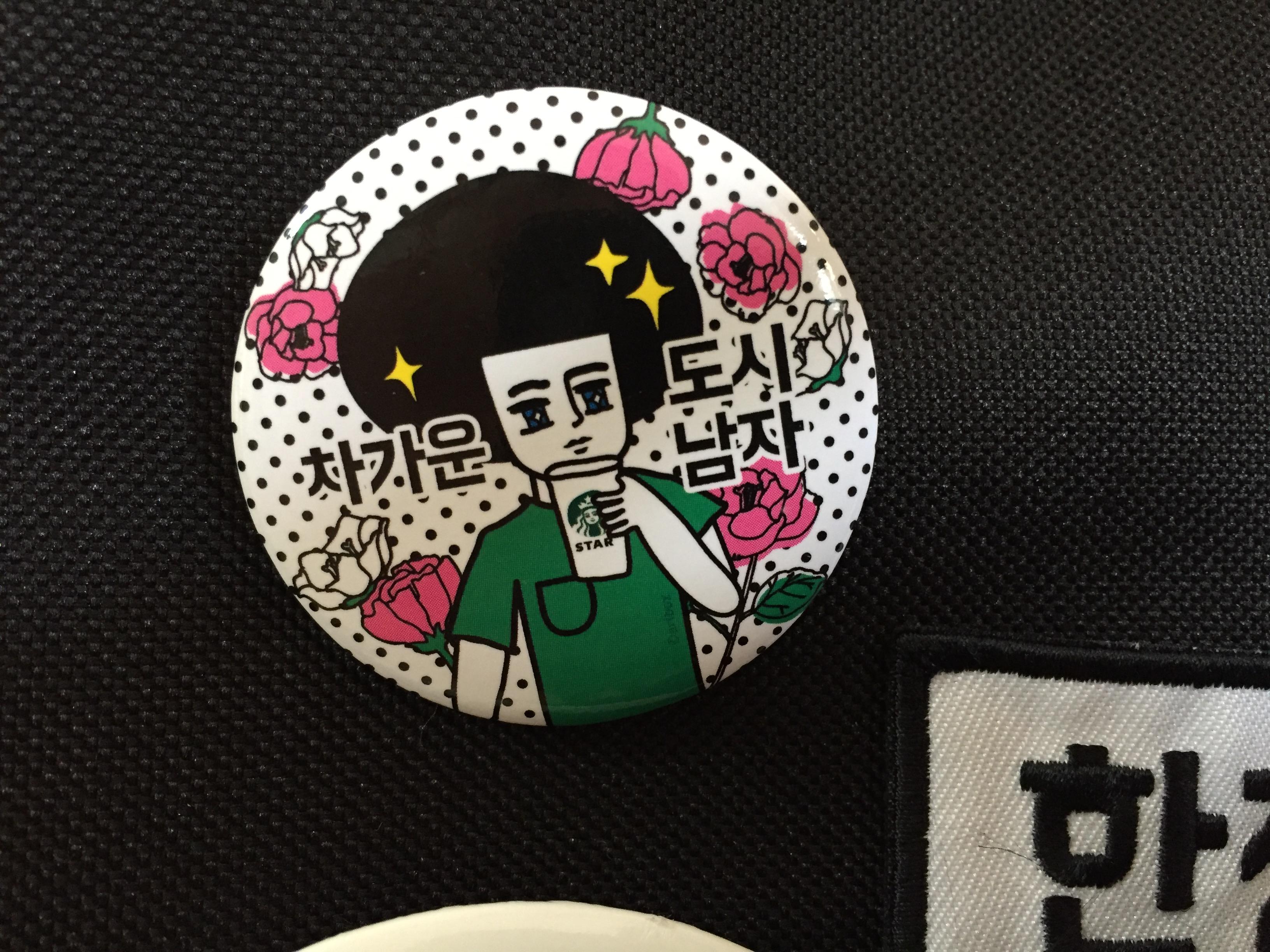 AFRO限定版 韓国リュック