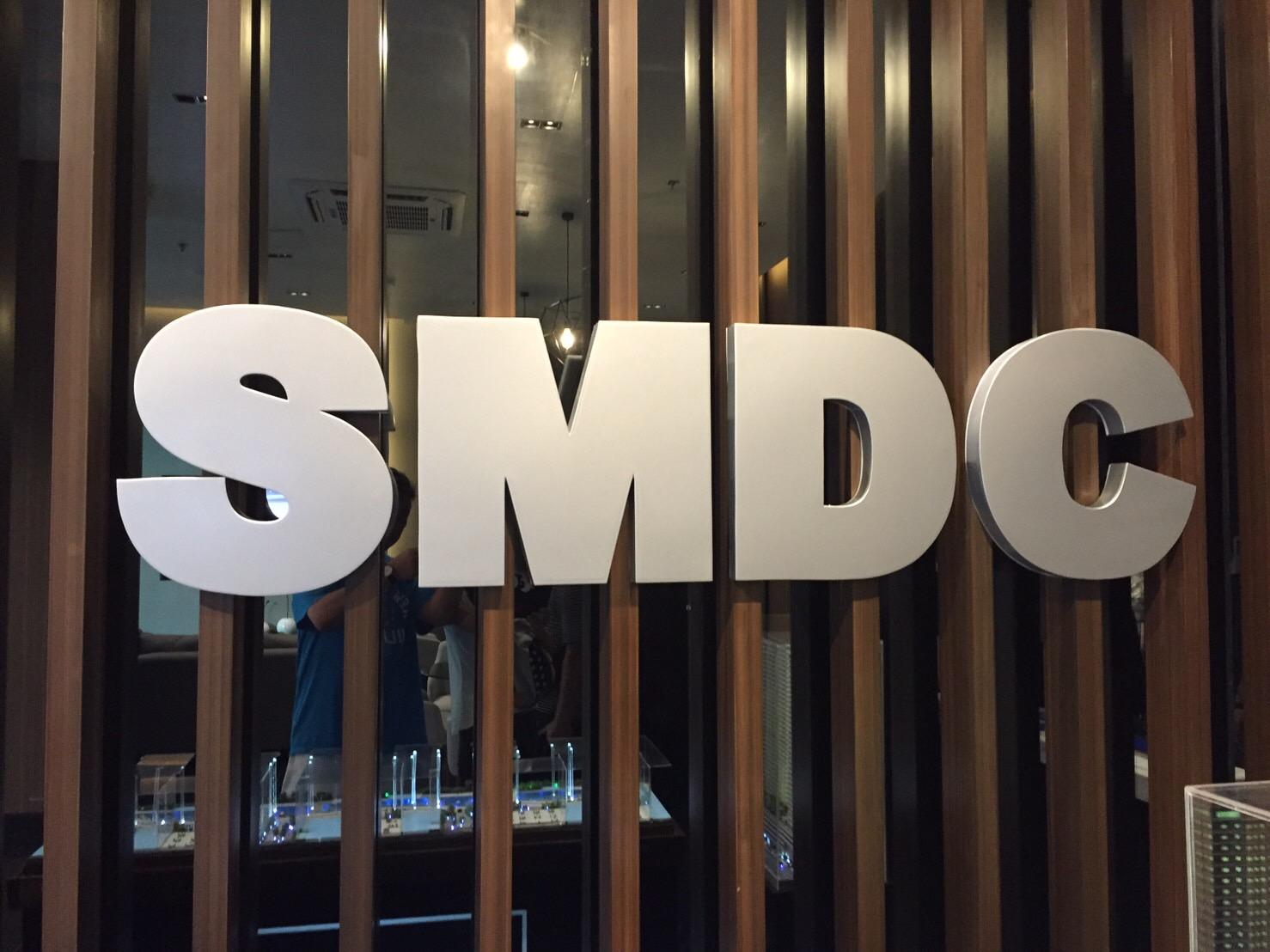 フィリピン巨大ディベロッパーSMDC本社へ行く