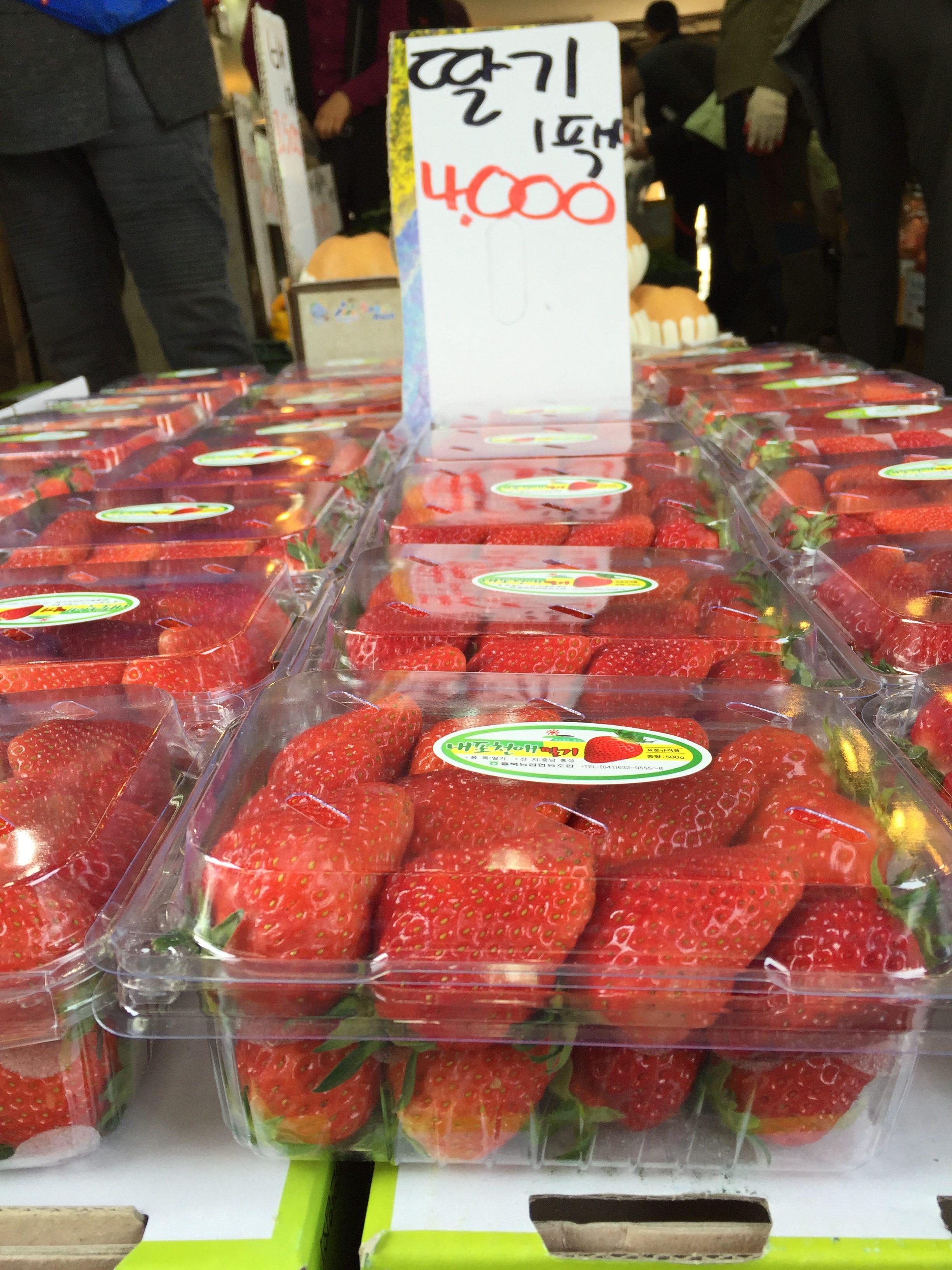 韓国名物?!イチゴを買うなら八百屋が安い