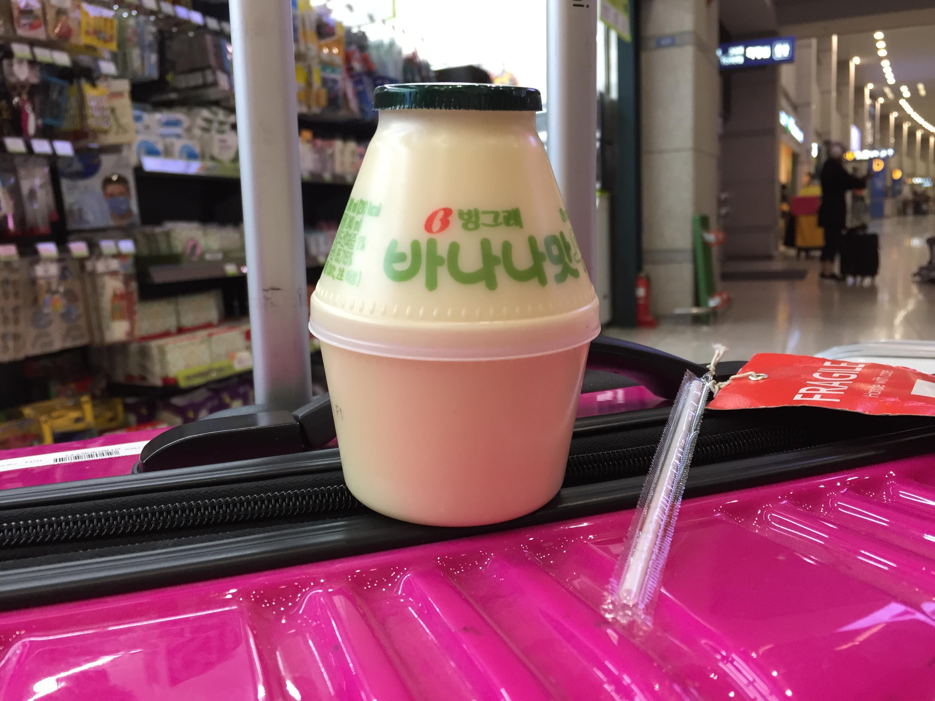 仁川国際空港で「パナナウユ」を飲む