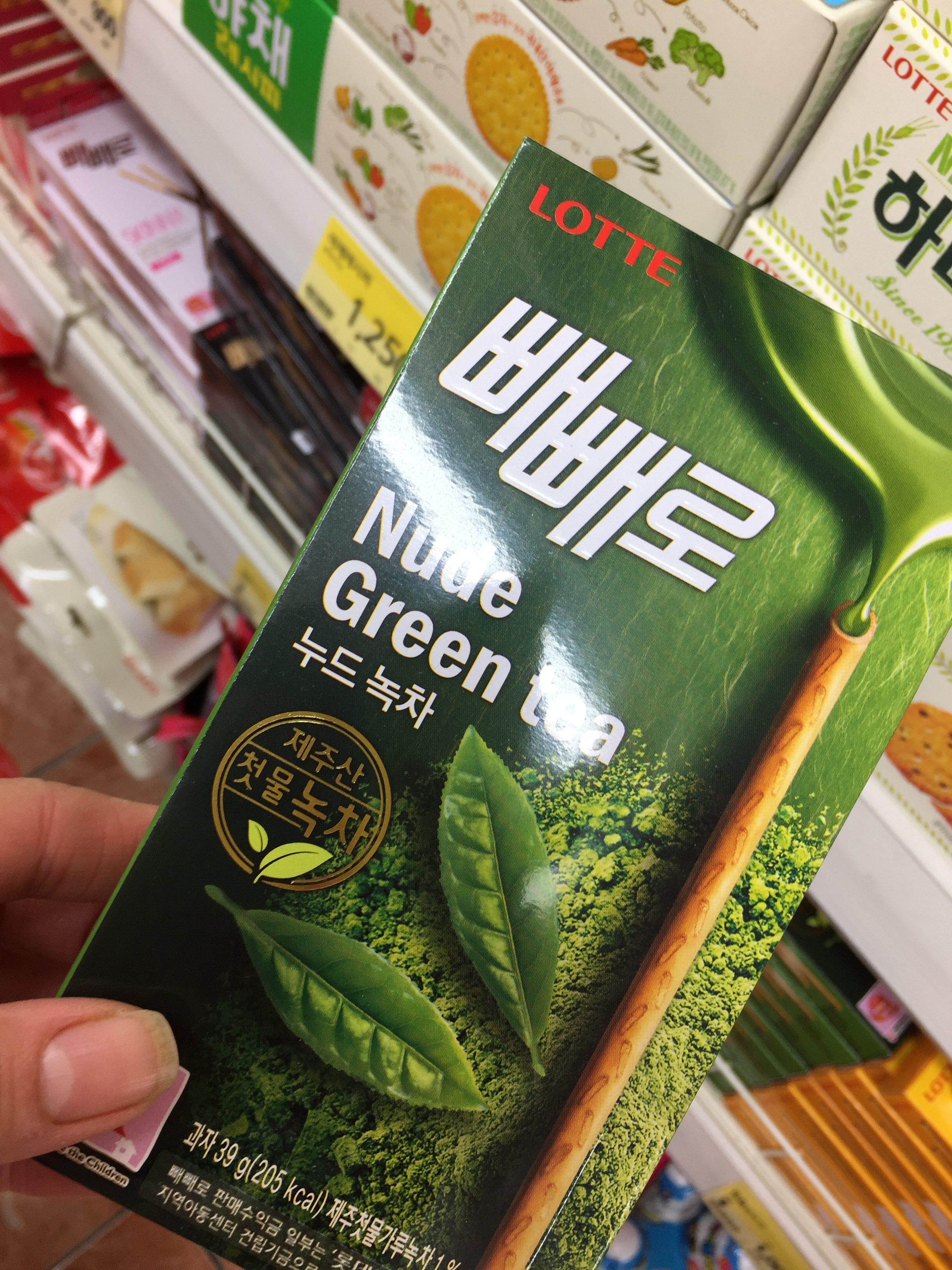 韓国でヒット中! 抹茶&緑茶 味のお菓子