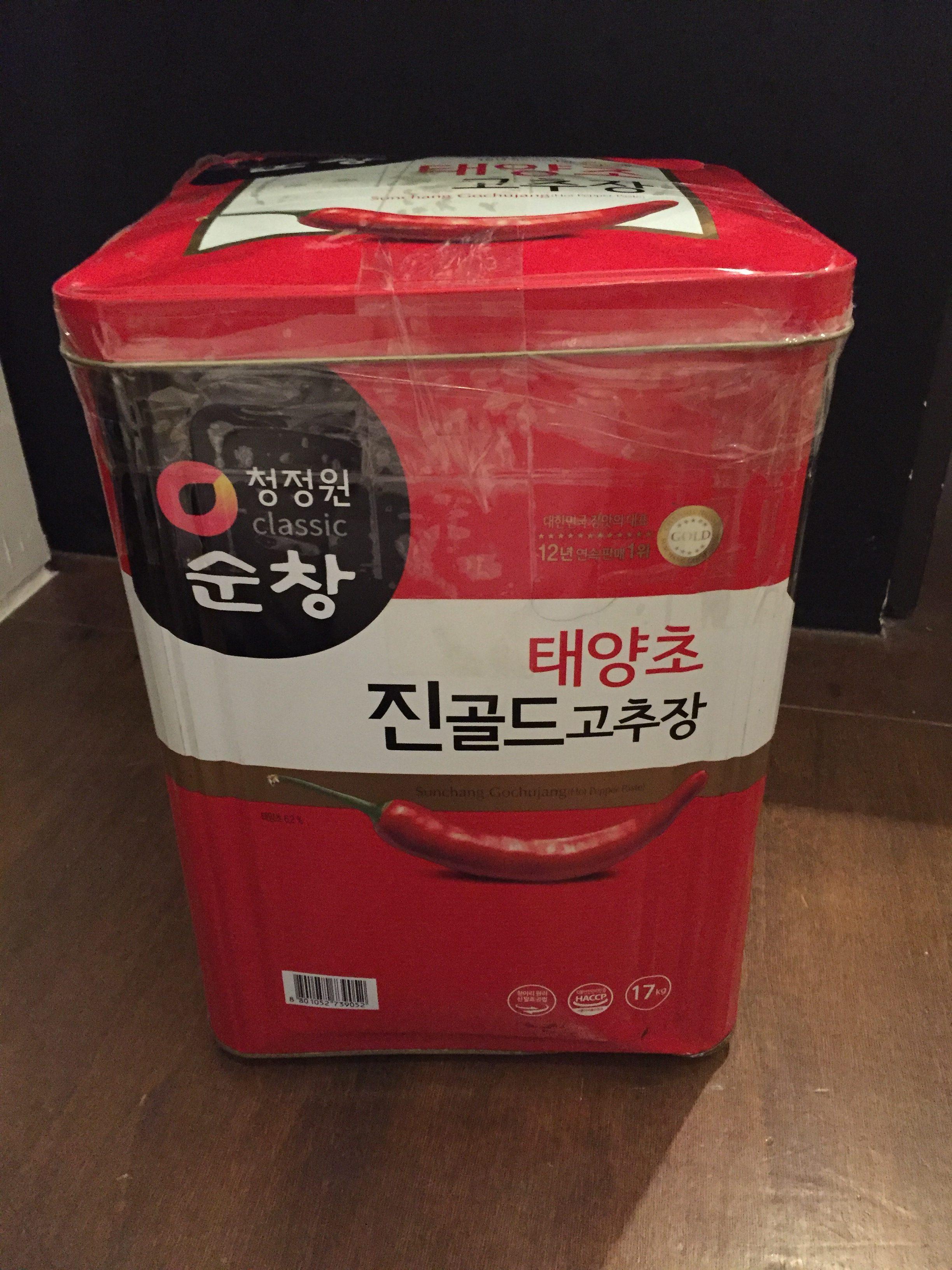 ソウルから韓国コスメとキムチが到着した!