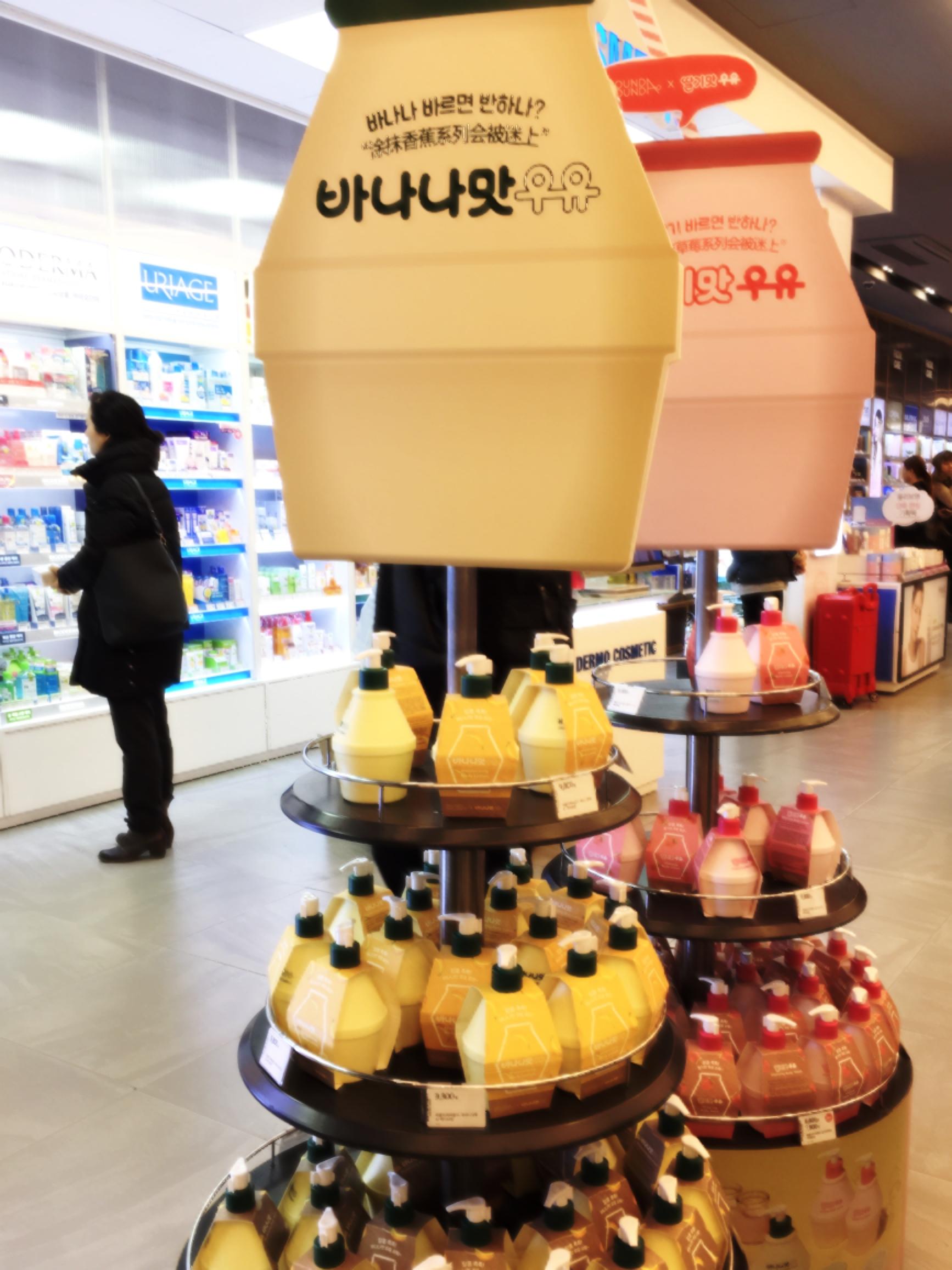 韓国で人気のドラッグストア!「OLIVEYOUNG / オリーブヤング」のパナナウユシリーズ