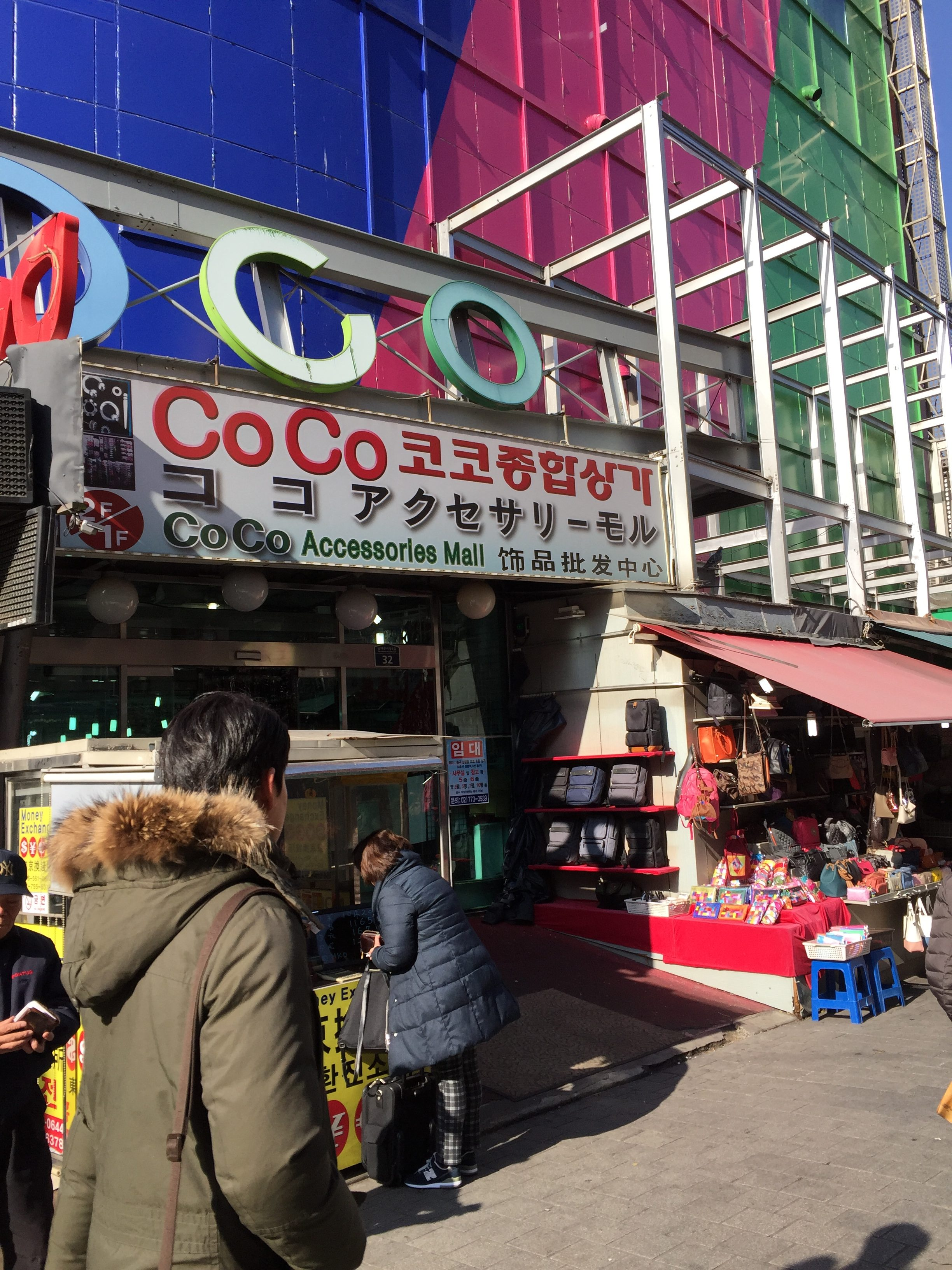 韓国でアクセサリーを買うなら「南大門市場の アクセサリー問屋ビル」