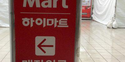 ロッテマート ソウル駅店の中にある3つのフードコート